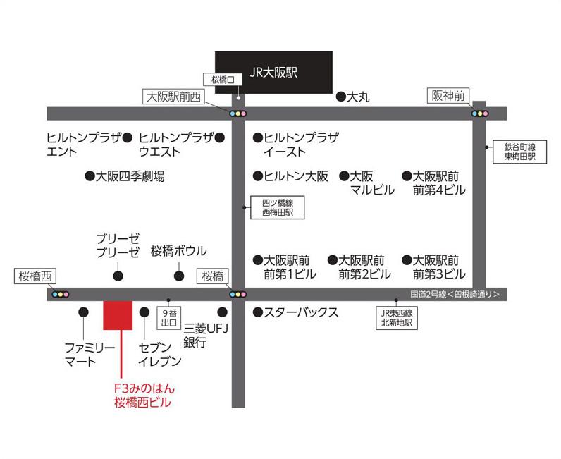 みのはんショールーム札幌、仙台...